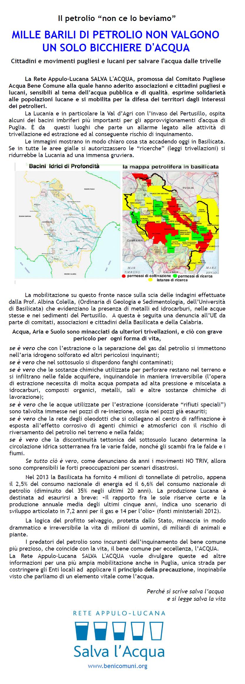 manifesto_pugliese_acqua_bene_comune.png